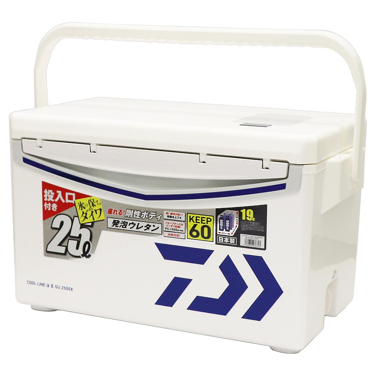 ダイワ クールラインα II GU 2500X ブルー クーラーボックス【送料無料】