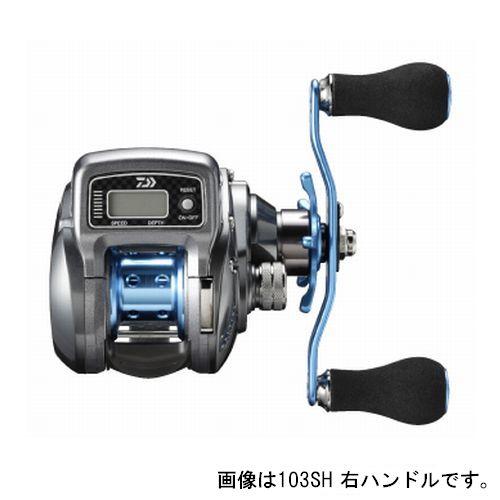 ダイワ ソルティスト ICS 103SH 右ハンドル【送料無料】