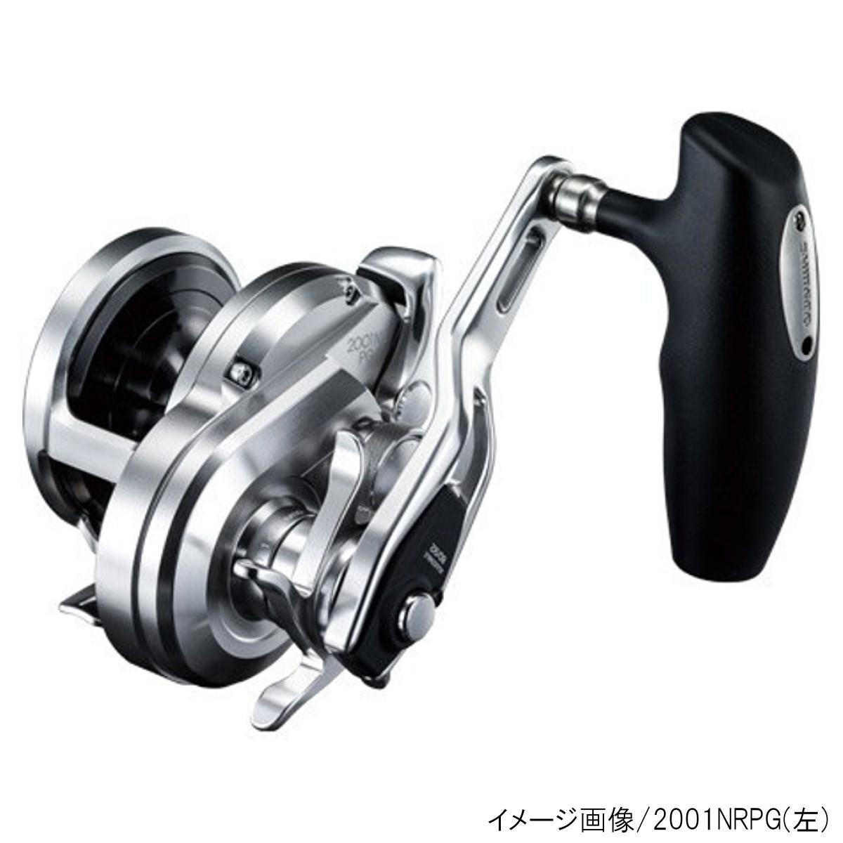 シマノ オシアジガー 2001NRHG(左)【送料無料】