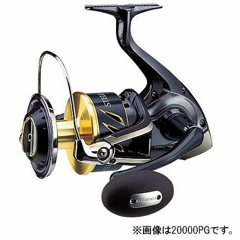 シマノ ステラSW 20000PG【送料無料】