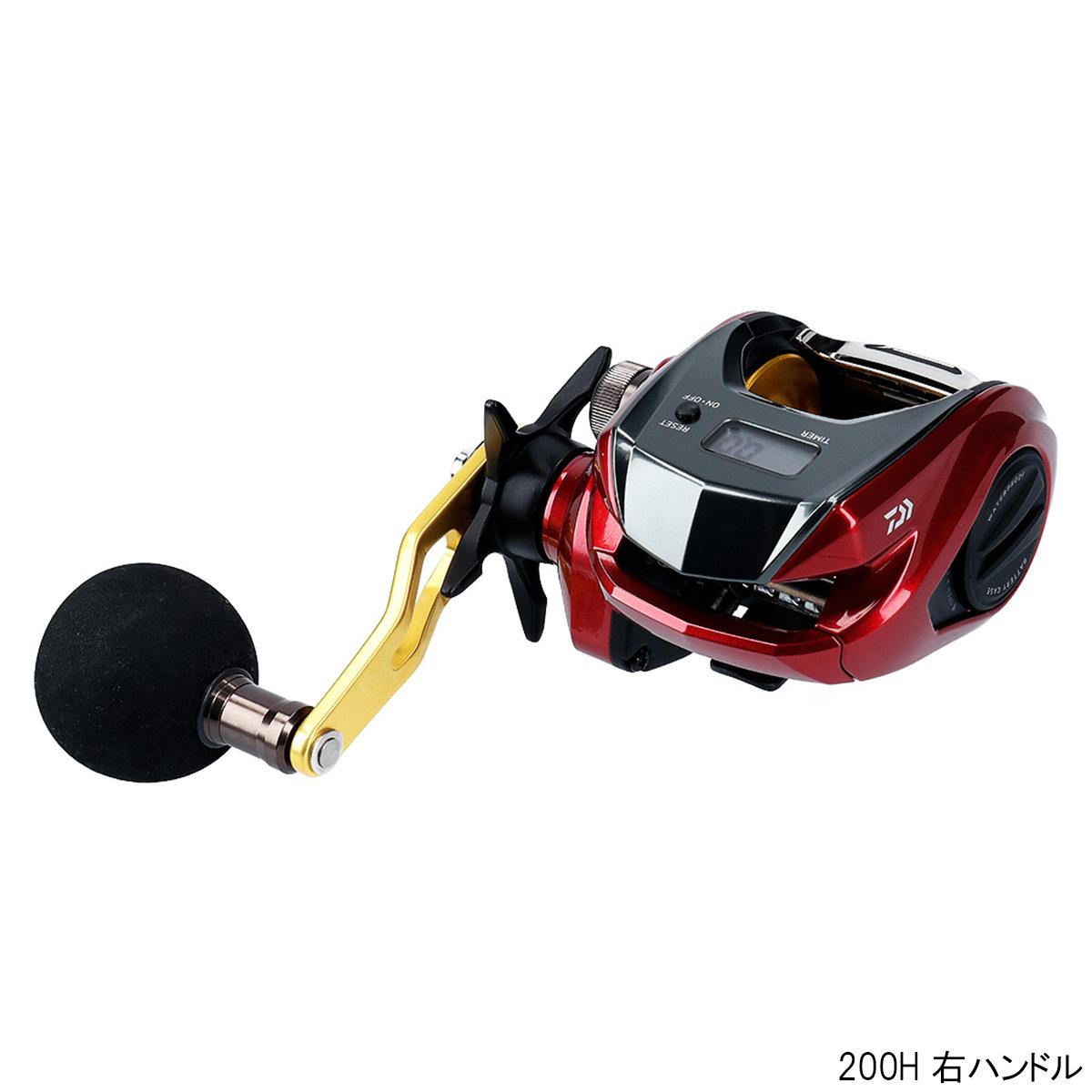 ダイワ スパルタン MX IC 200H 右ハンドル【送料無料】