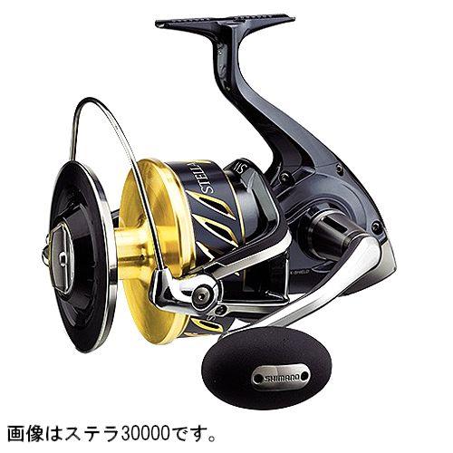 シマノ ステラSW 30000【送料無料】