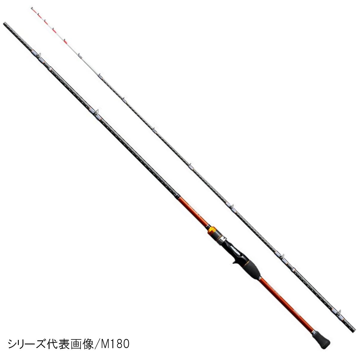 シマノ ベイゲーム X カワハギ H175【送料無料】