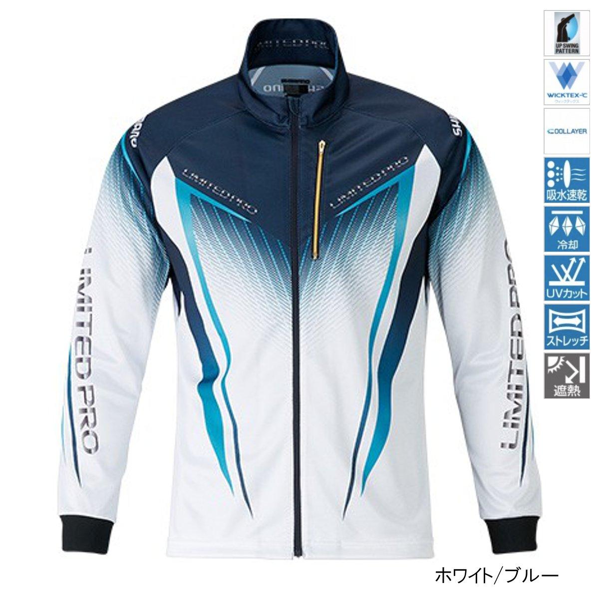 シマノ フルジップシャツLIMITED PRO(長袖) SH-011S L ホワイト/ブルー【送料無料】