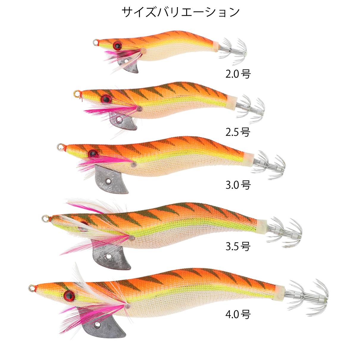 タカミヤ エギボンバー 2.5号 オレンジ