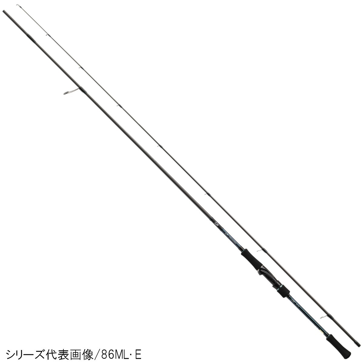 ダイワ エメラルダス MX(アウトガイドモデル) 89M・E【送料無料】