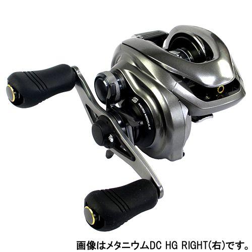 シマノ メタニウムDC HG RIGHT(右)【送料無料】
