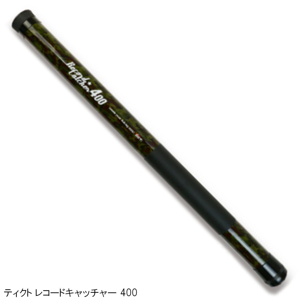 ティクト レコードキャッチャー 400 グリーンカモ【送料無料】