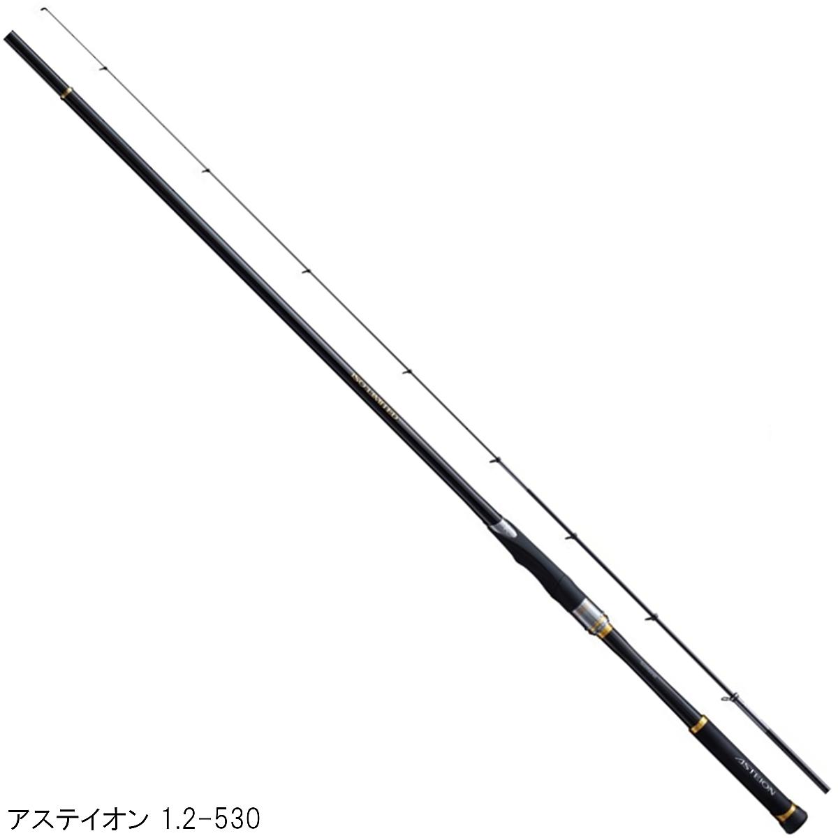 シマノ イソリミテッド アステイオン 1.2-530【送料無料】