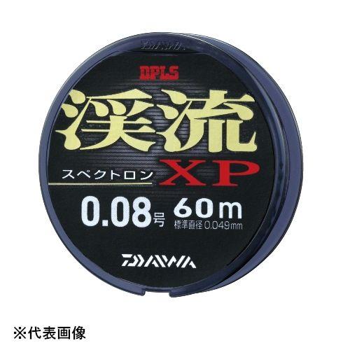 ダイワ スペクトロン 渓流XP 激安特価品 60m 限定品 ゆうパケット 0.6号 クリアー