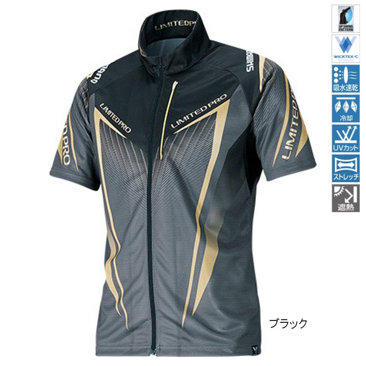 シマノ フルジップシャツLIMITED PRO(半袖) SH-012S 2XL ブラック【送料無料】