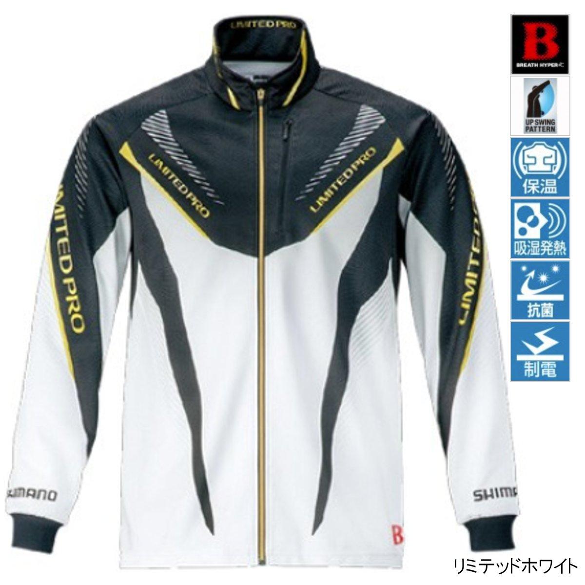 シマノ NEXUS ブレスハイパー+℃ ウォームシャツLIMITED PRO SH-131R XL リミテッドホワイト