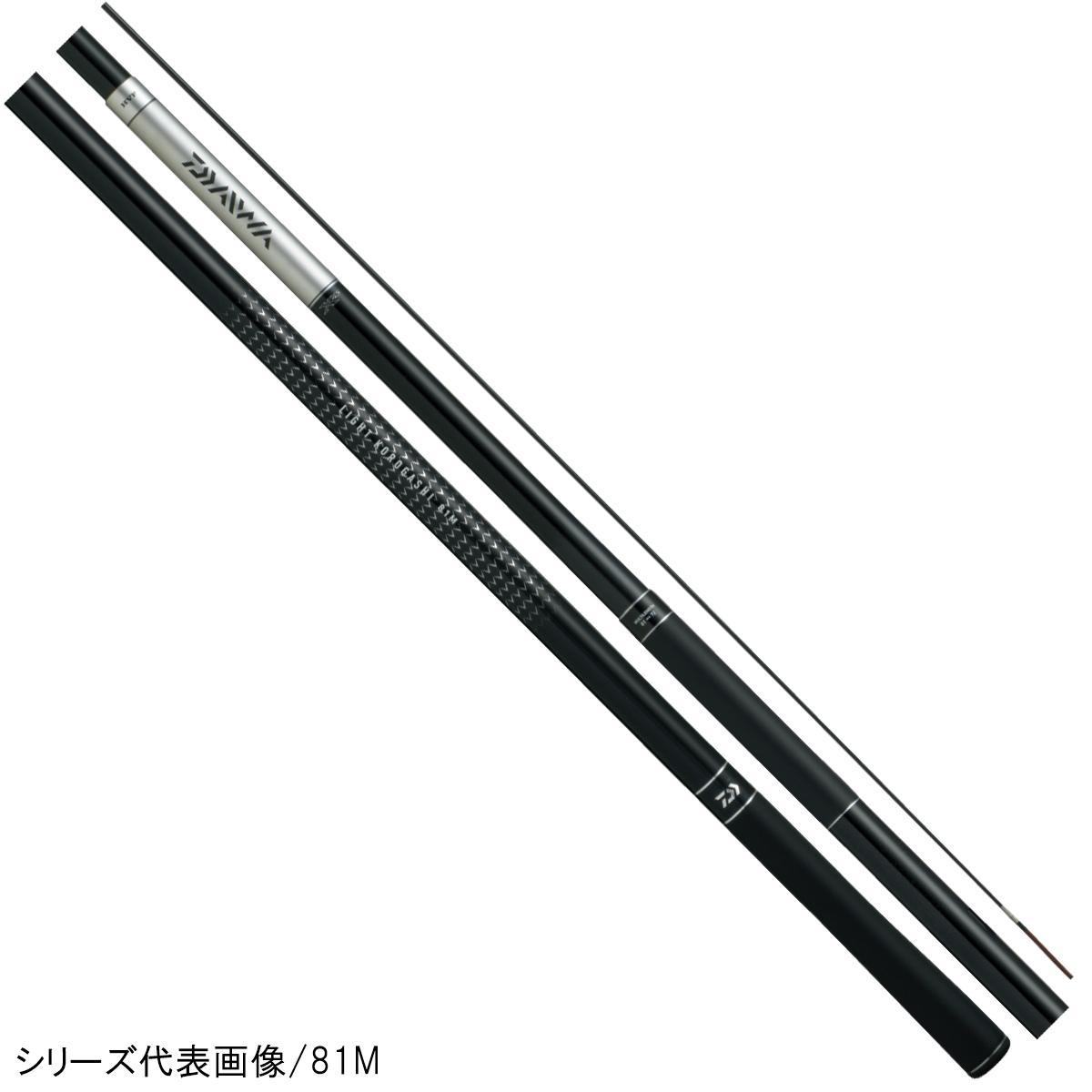 ダイワ ライトコロガシ H90M【送料無料】