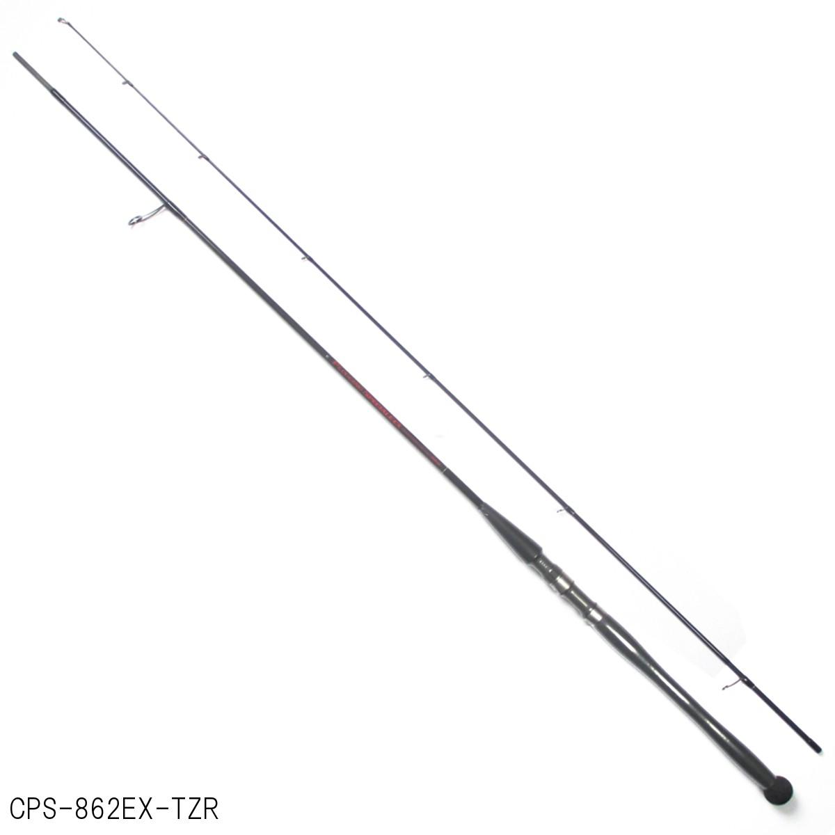 プラッキング・スペチアーレ CPS-862EX-TZR【送料無料】