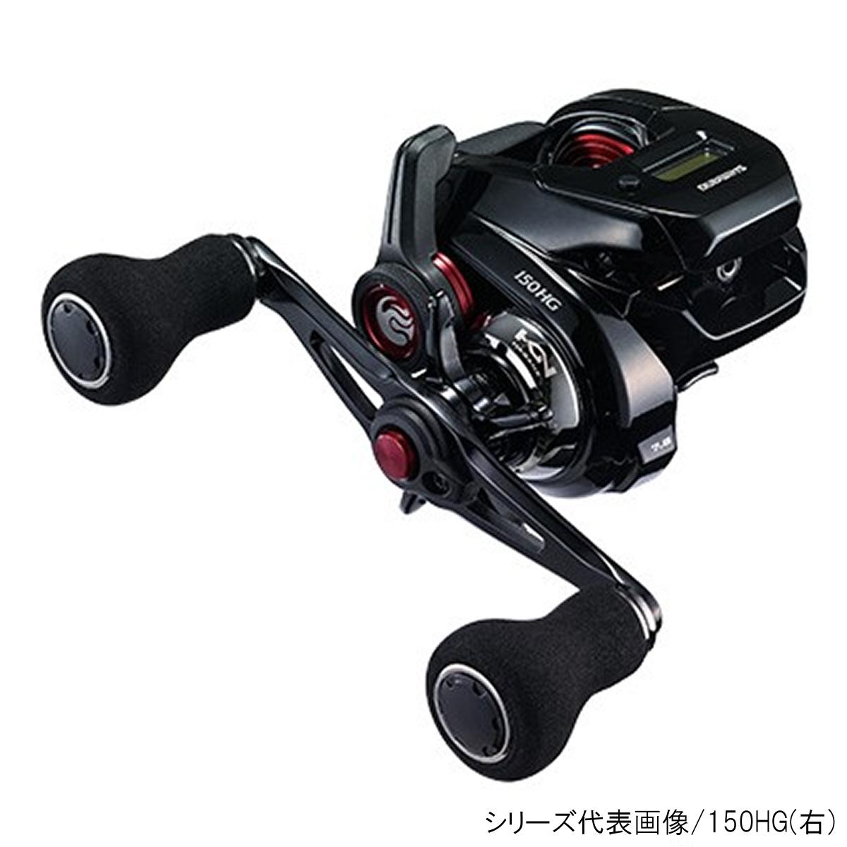 シマノ 炎月 CT 150PG(右)【送料無料】