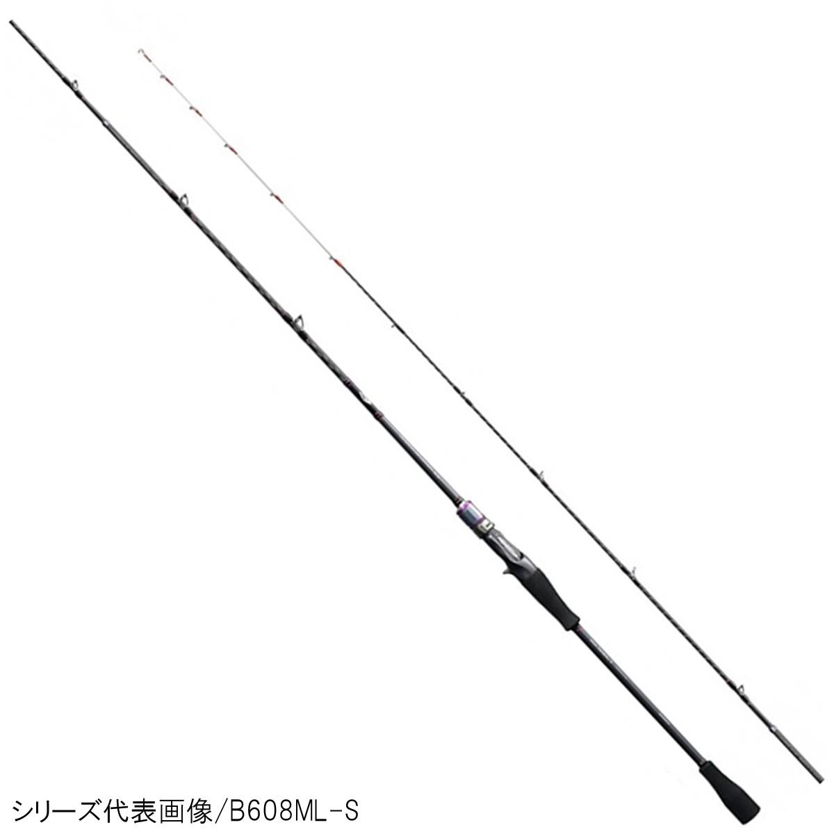 シマノ サーベルマスター SS スティック B608M-S【送料無料】