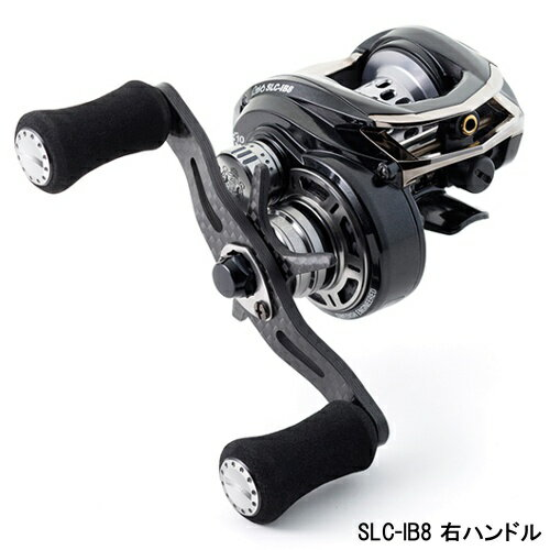 Revo SLC-IB8 右ハンドル【送料無料】