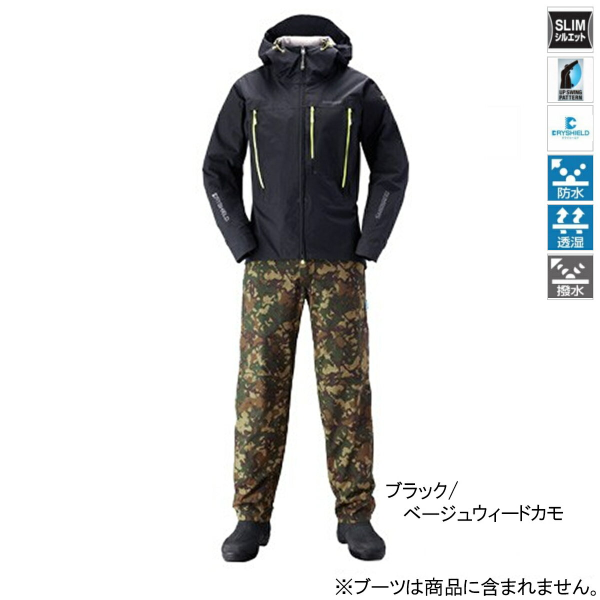 シマノ DSエクスプローラースーツ RA-024S XL ブラック/ベージュウィードカモ【送料無料】