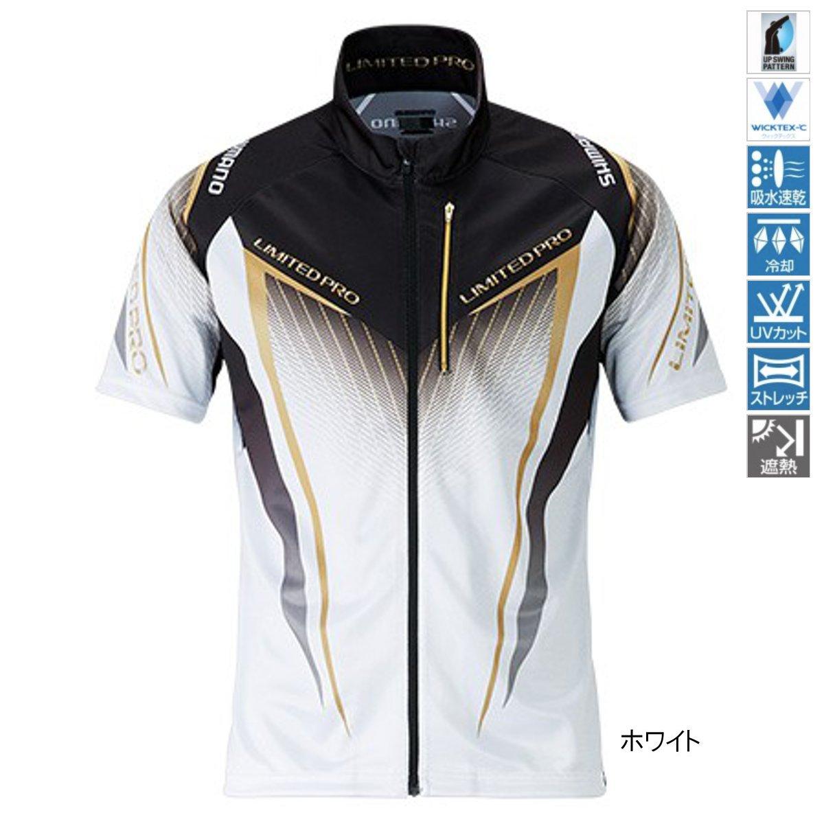 シマノ フルジップシャツLIMITED PRO(半袖) SH-012S 2XL ホワイト【送料無料】