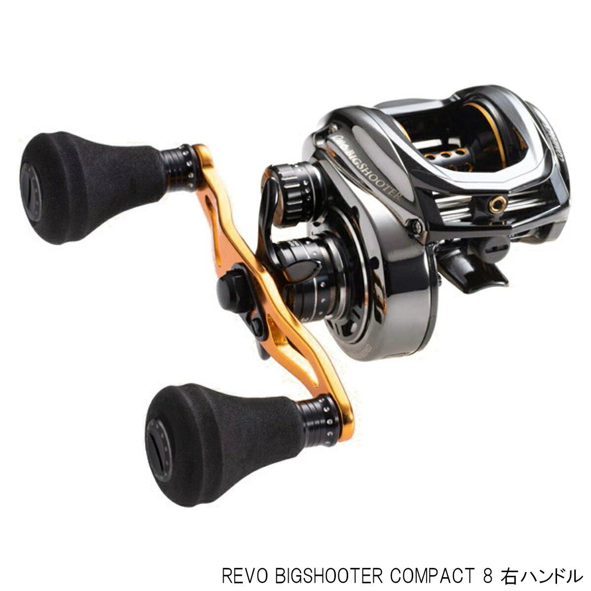 REVO BIGSHOOTER COMPACT 8 右ハンドル【送料無料】