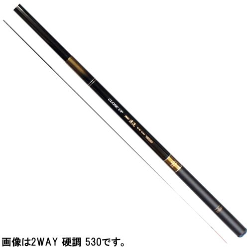 宇崎日新 クローズアップ 渓流 2WAY 硬調 610【送料無料】