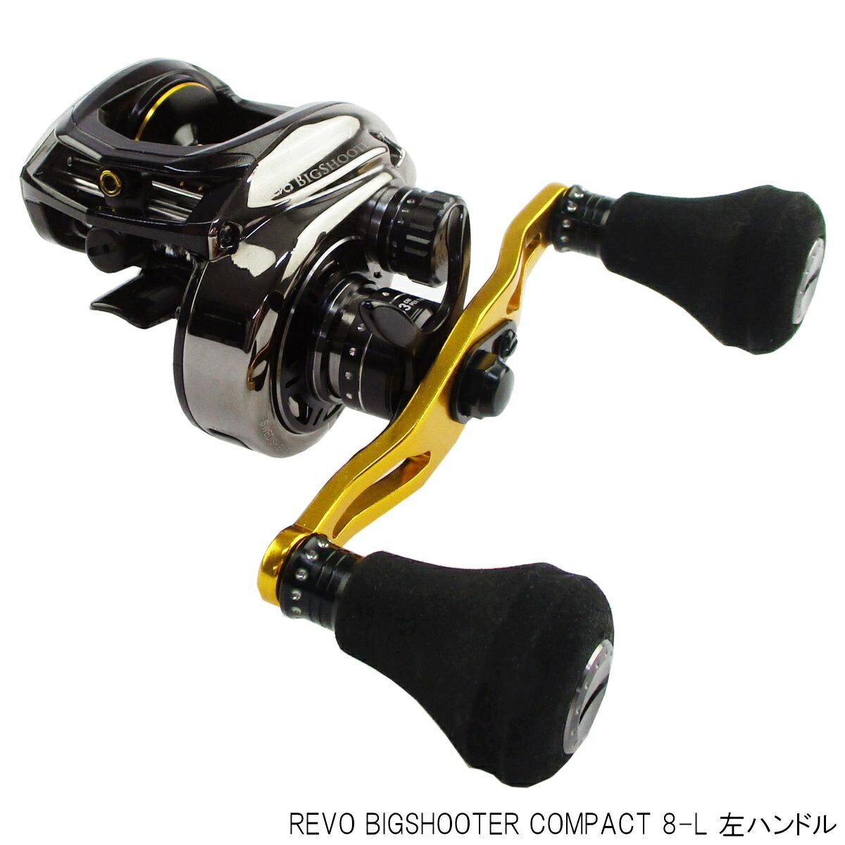 REVO BIGSHOOTER COMPACT 8-L 左ハンドル【送料無料】