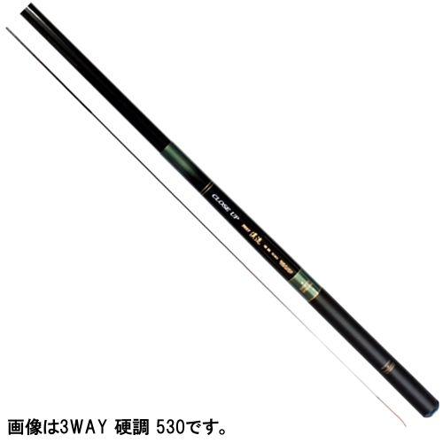 宇崎日新 クローズアップ 渓流 3WAY 硬調 530【送料無料】