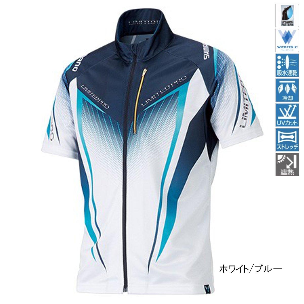 シマノ フルジップシャツLIMITED PRO(半袖) SH-012S 2XL ホワイト/ブルー【送料無料】
