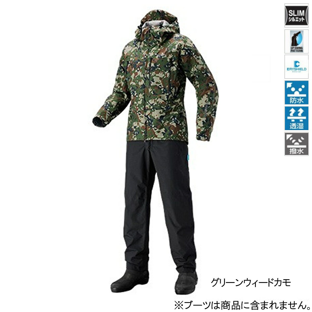 シマノ DSエクスプローラースーツ RA-024S L グリーンウィードカモ【送料無料】