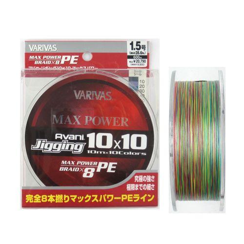 モーリス バリバス アバニ ジギング10×10 マックスパワー 600m 1.5号【送料無料】