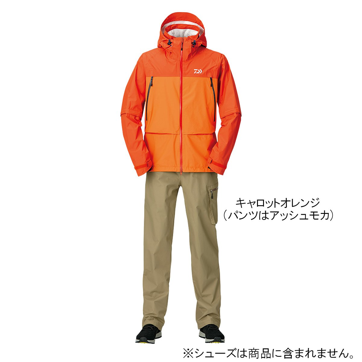 ダイワ レインマックス デタッチャブルレインスーツ DR-30009 XL キャロットオレンジ【送料無料】