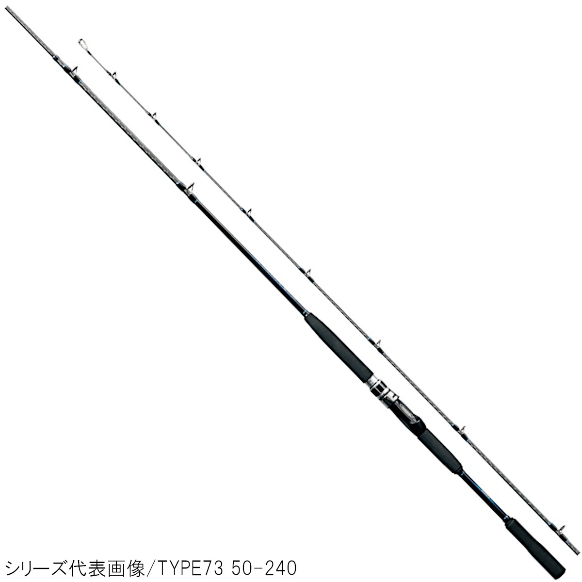 シーマイティ X TYPE73 30-270 シマノ【大型商品】【同梱不可】