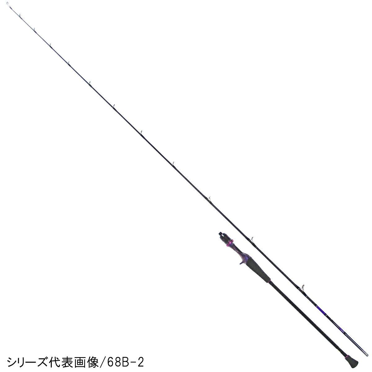 ダイワ 鏡牙 AIR 63B-2TG【送料無料】