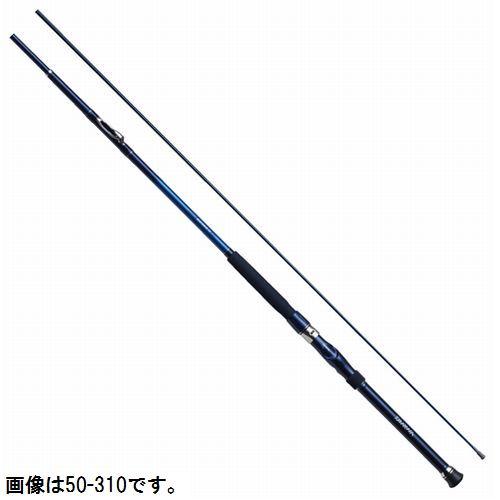 ダイワ IL シーパワー73 50-350【送料無料】