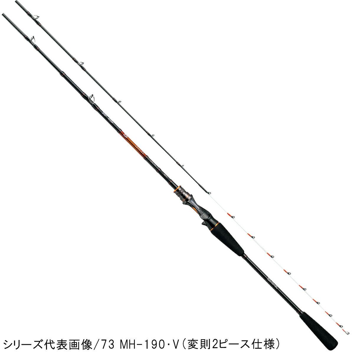 ダイワ リーディング 64 S-190・V【送料無料】