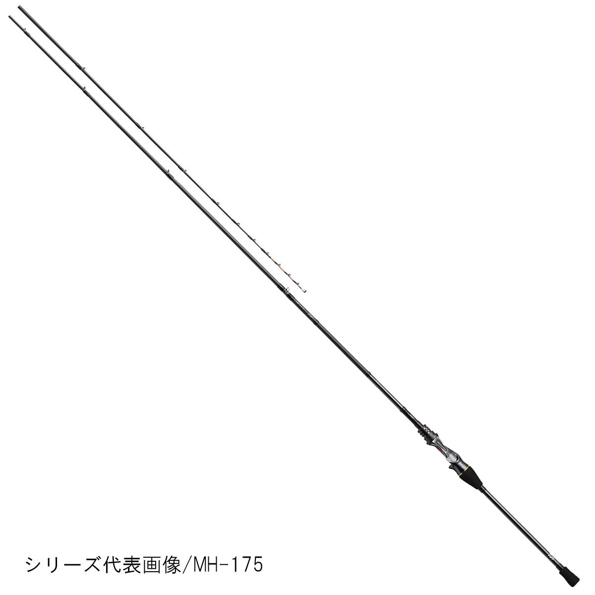 メタリア カワハギ MHH-175-2 ダイワ【同梱不可】