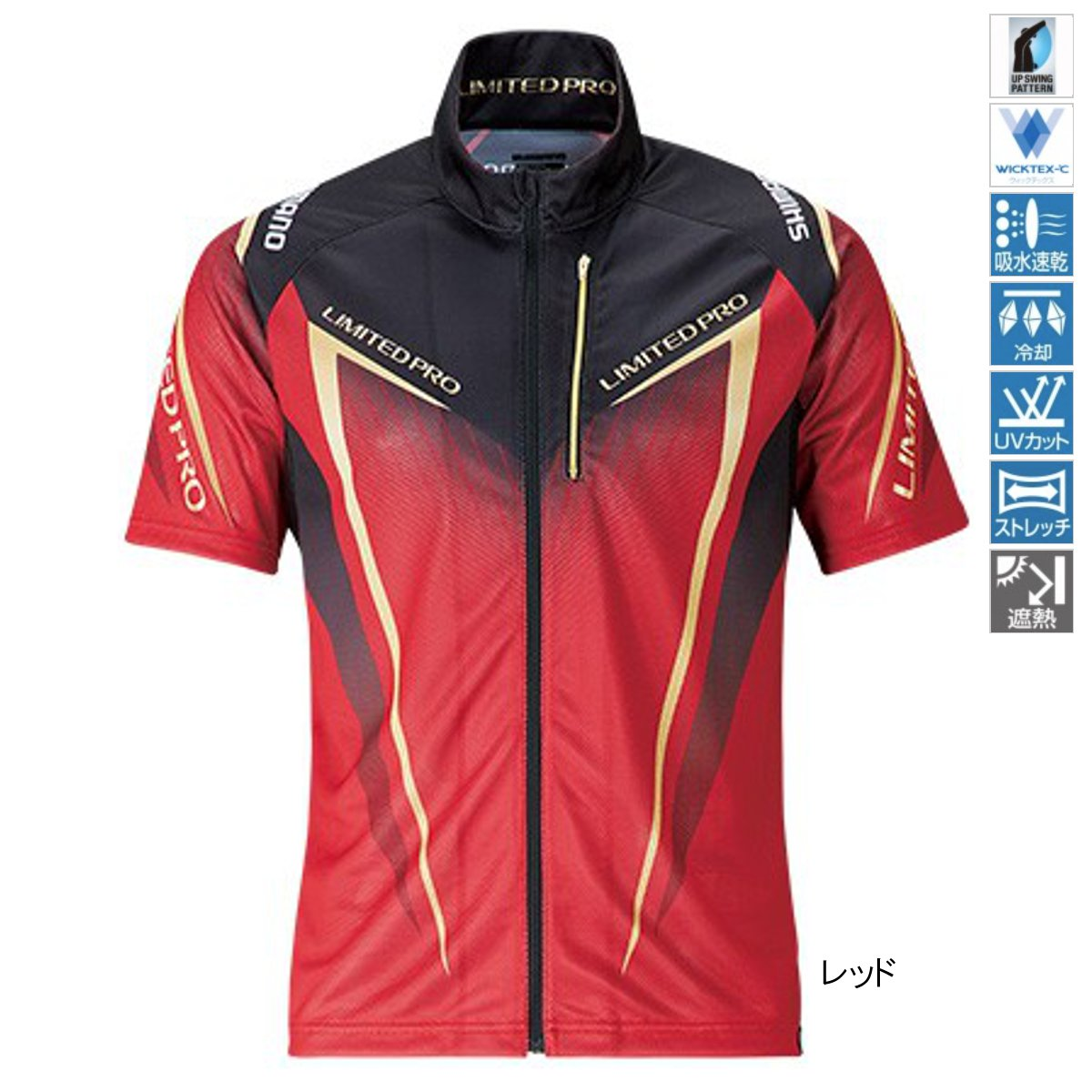シマノ フルジップシャツLIMITED PRO(半袖) SH-012S 2XL レッド【送料無料】