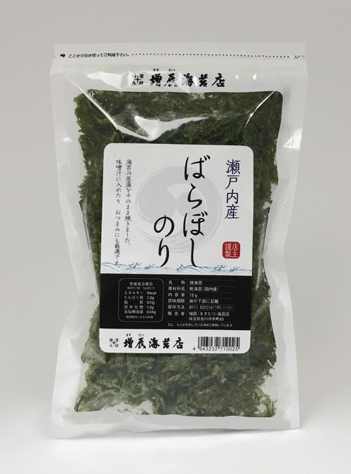 あおさとは違います 卓出 海苔の原藻です ばらぼしのり15g 瀬戸内産 15ヶまとめ買いセット 業務用 送料無料 のり 高級 日本製