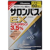 サロンパスEX 60枚 肩こり 腰痛 筋肉痛 微香 超人気 無臭タイプ セール特価品 60枚肩こり 第2類医薬品 プラスター