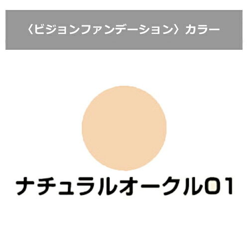 ◆ekusubotebijonfandeshonrikiddomoisutotaipunachuraruokuru 01 30g◆《ekusubotefandeshon女演员肌肤》