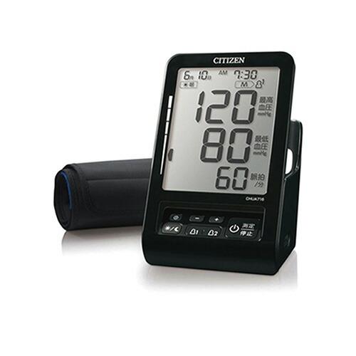 シチズン上腕式血圧計 ハードカフ CHUA716シチズン 血圧計 716 ハードカフ CHUA716 CITIZEN