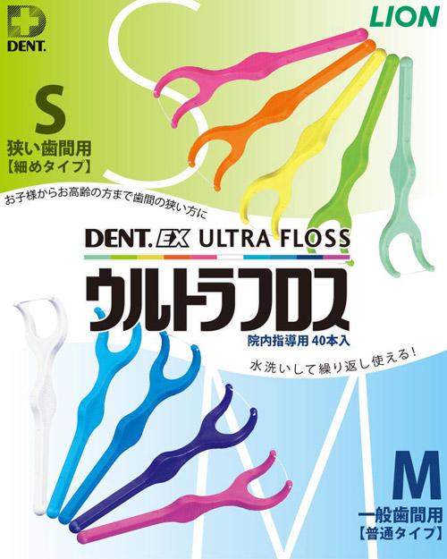 Master Of Beauty 40 Motoiri Ltlt Lion Dentex Ultra Floss