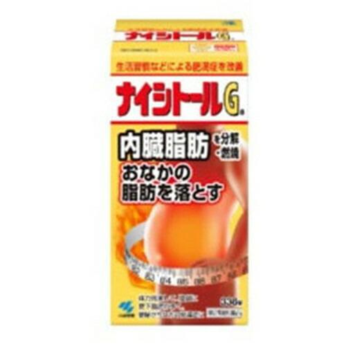 小林製薬 第2類医薬品 ナイシトールGa 第2類医薬品小林製薬 好評受付中 336錠 定番から日本未入荷