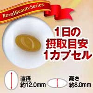 ◆ for natto kinase 90 capsules ◆ 3 months min nattokinase supplements health food * cancel, change, return exchange non-* teen pulling separate shipping fs3gm Rakuten Japan sale Rakuten Eagles in Japan sales