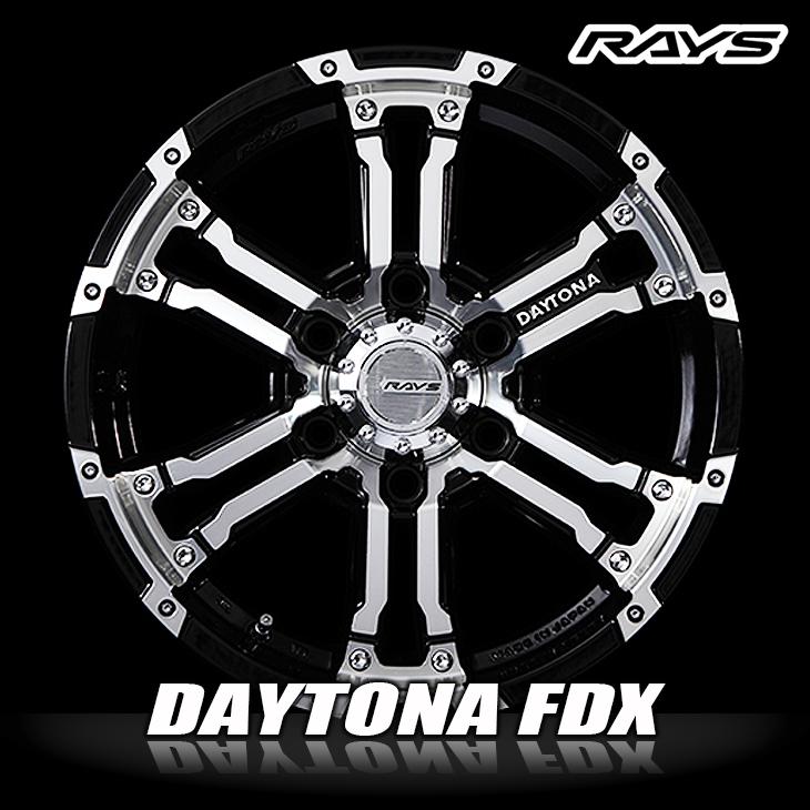 RAYS/レイズ DAYTONA/デイトナ FDX ホイール ブラック/ダイヤモンドカット 17インチ 8J +20 P.C.D-139.7 6穴 4本セット