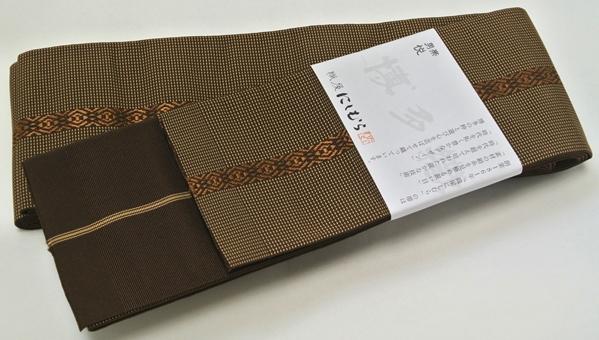 【にしむら織物】博多角帯 悦茶