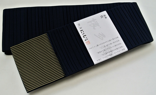 【にしむら織物】博多角帯 悦 紺横段