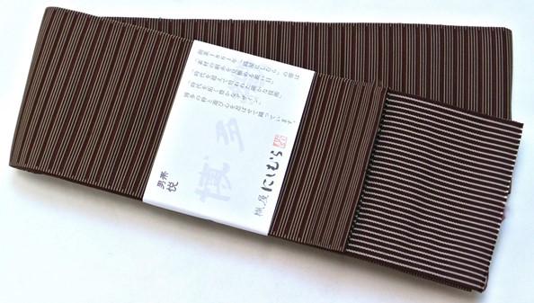 【にしむら織物】 博多 角帯 悦 横段 茶 正絹 男性 男帯