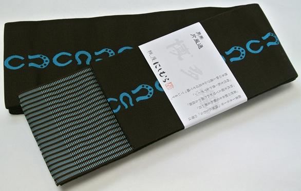 【にしむら織物】博多角帯 片風通 馬蹄青