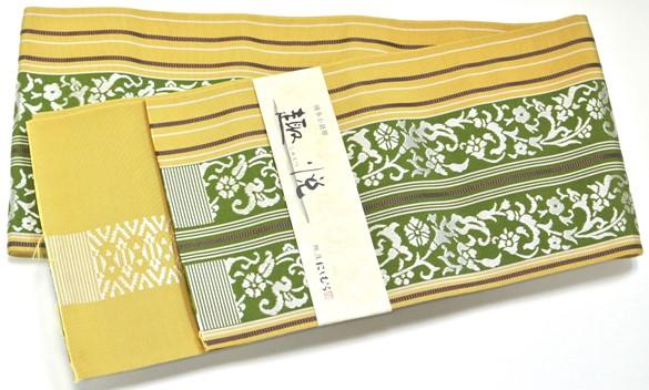 【にしむら織物】 博多 小袋帯 趣悦 黄色 緑 【送料無料】 半巾帯 半幅帯 正絹